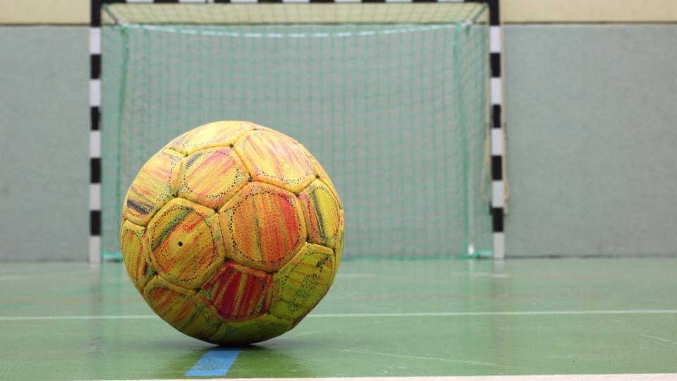 Handballtor